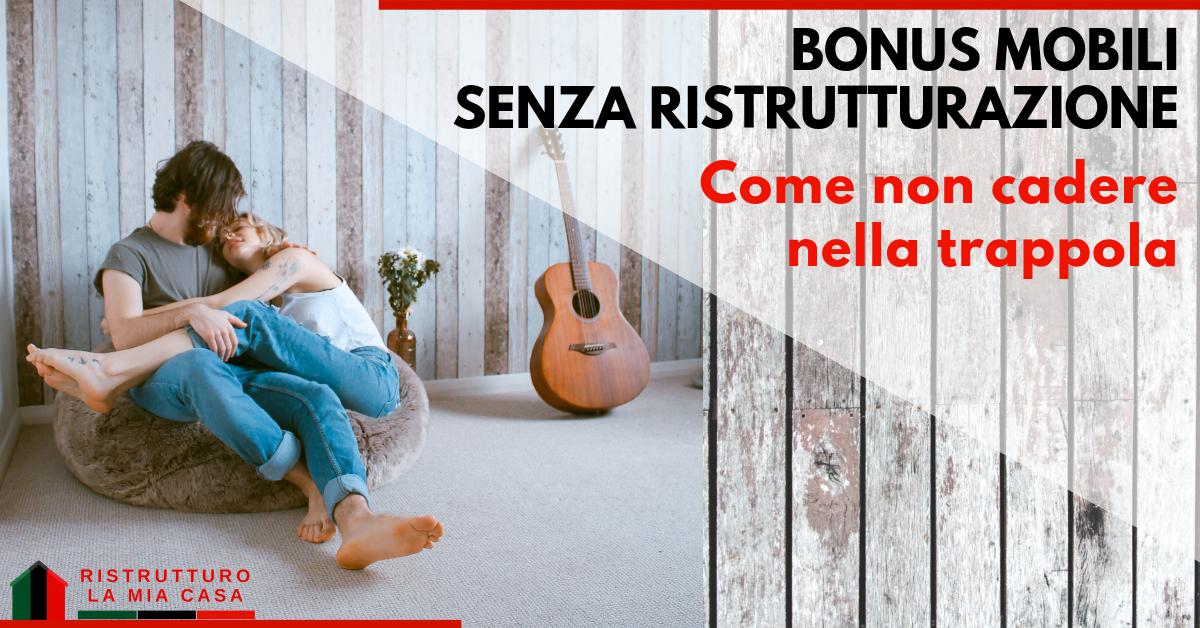 bonus mobili 2019-bonus mobili senza ristrutturazione-ristrutturolamiacasa-ristrutturo la mia casa-ristrutturazioni torino